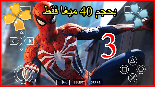 تحميل لعبة سبيدرمان spider man 3 بحجم صغير على محاكي psp