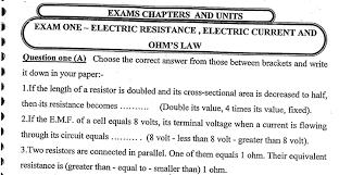 مراجعة عامة فيزياء منهج إنجليزي
