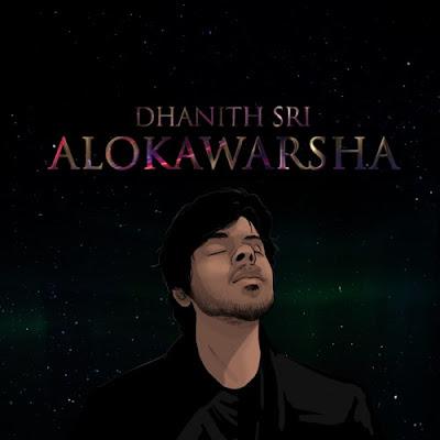 ALOKAWARSHA song lyrics ( ආලෝකවර්ෂ )