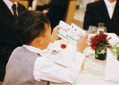 ル・センティフォーリアでの結婚式