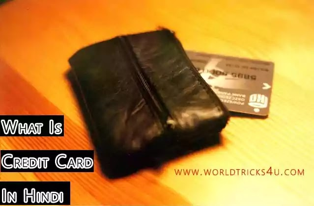 What Is Credit Card In Hindi - Credit Card Meaning In Hindi 2020