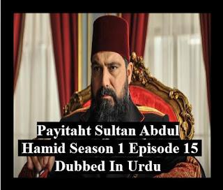 Payitaht sultan Abdul Hamid season 1 dubbed in urdu Episode 15