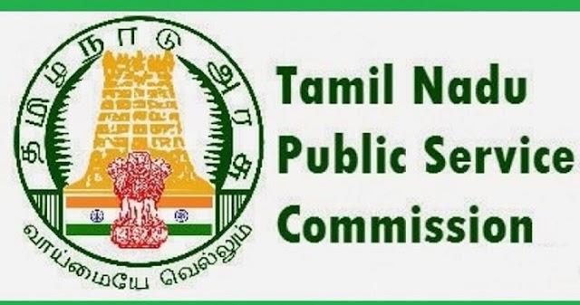 TNPSC- NEW PRESS RELEASE