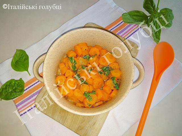морква в пікантному соусі