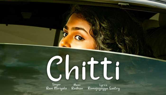 Chitti Lyrics - Jathi Ratnalu   Ram Miriyala