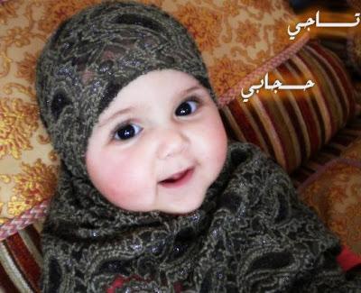 Gambar Anak Muslim Muslimah