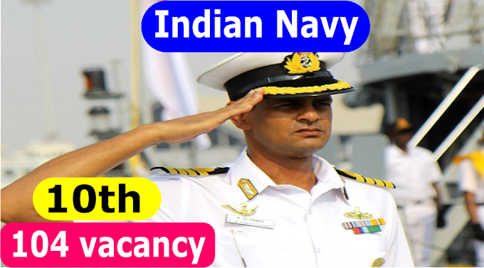 Indian Navy Recruitment 104 Civilian Motor Driver Ordinary Posts