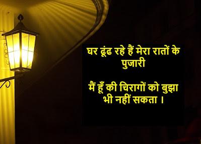 sad shayari lyrics sad status s