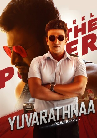 Yuvarathnaa 2021 Full Hindi Dubbed Movie Download HDRip 480p 300Mb