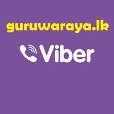 guruwaraya.lk (Viber)
