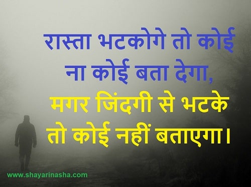 Good Morning Quotes with Anmol Vachan in Hindi Good Morning Quotes with Anmol Vachan in Hindi