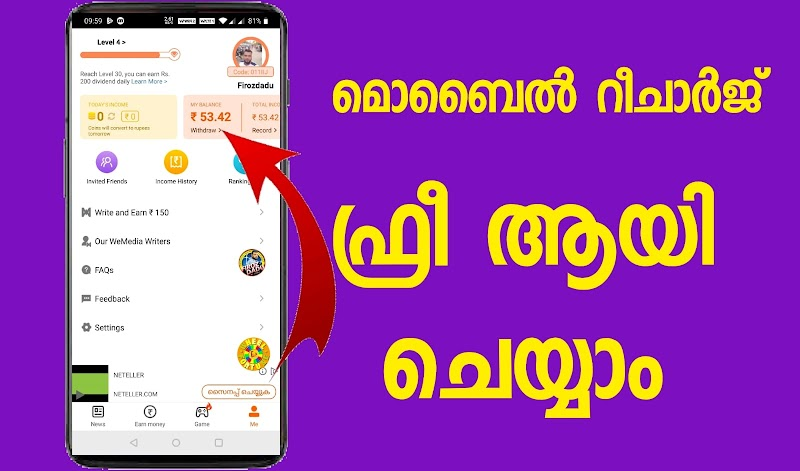 Download Android App to Recharge Phone