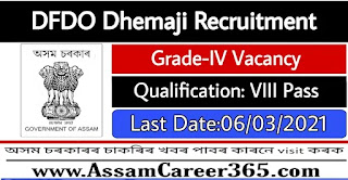 DFDO Dhemaji Recruitment 2021 - Grade-IV Vacancy