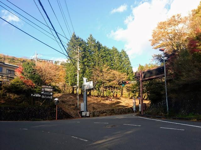 元箱根~畑宿入口