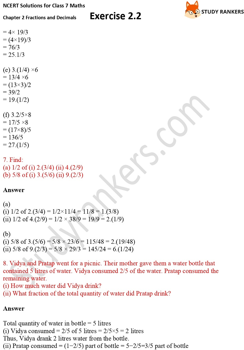 NCERT Solutions for Class 7 Maths Ch 2 Fractions and Decimals Exercise 2.2 6