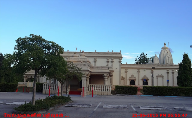 Indian Temple in Miami