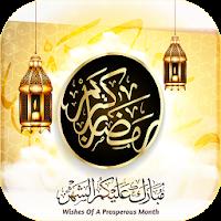Ramadan Kareem 2020 Greetings Messages & Wishes Apk Download