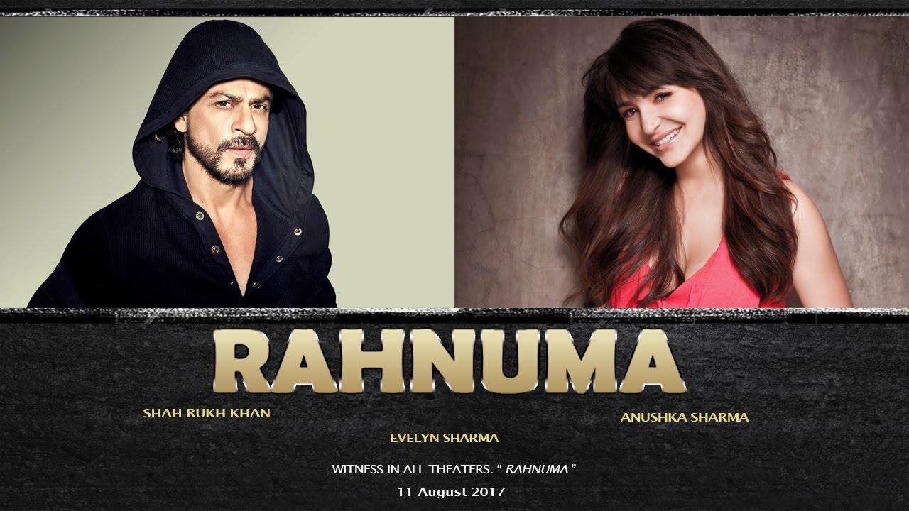 Rahnuma Movie Screenshot
