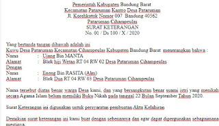 Contoh-Surat-Keterangan-Nikah-dari-Desa-Pejabat-Daerah