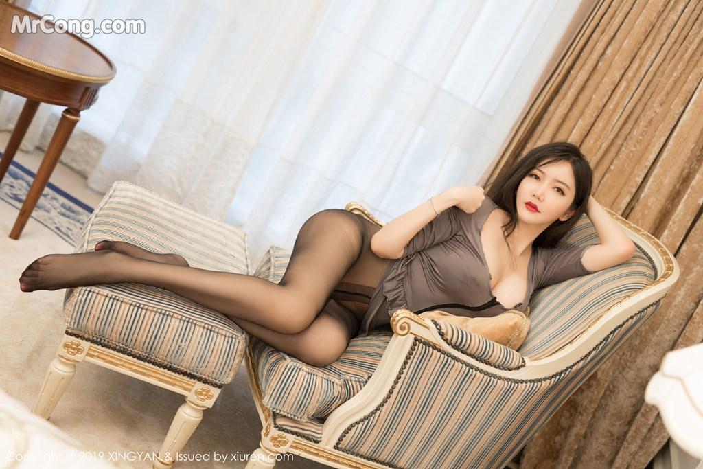 Image XingYan-Vol.123-MrCong.com-002 in post XingYan Vol.123: 心妍小公主 (47 ảnh)