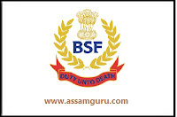 Border Security Force (BSF) Recruitment 2020
