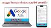 Blogger के Footer में Sticky Google Adsense Ads कैसे लगाते हैं ? |