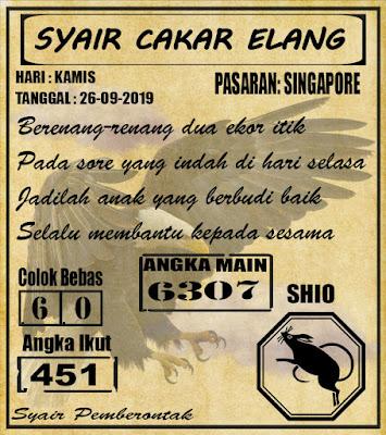 SYAIR SINGAPORE 26-09-2019