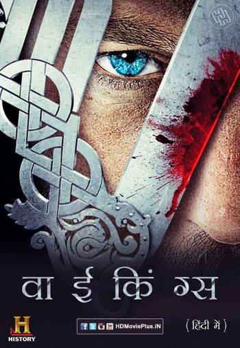 Vikings Season 01 Complete Dual Audio ORG Hindi WEB-DL 720p movie poster