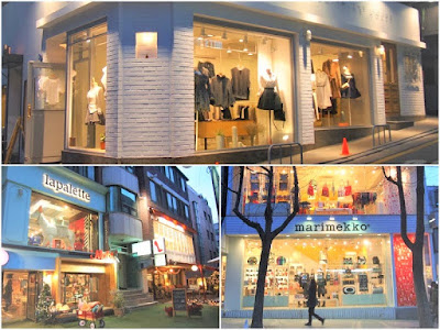 8 Places in Seoul You Must Visit