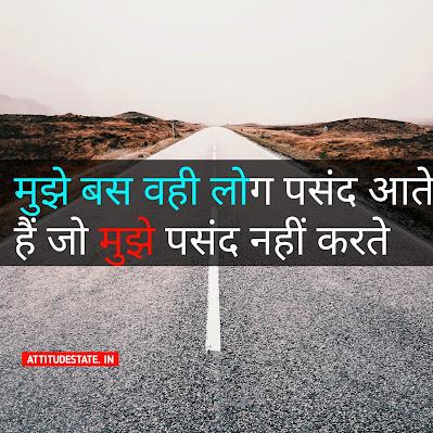 attitude status hindi shayari