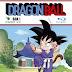 [BDMV] Dragon Ball Blu-ray BOX1 DISC2 (Spain Version) [191127]