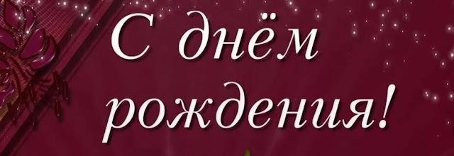 друг, другу, другу от друзей, поздравление на юбилей другу, душевное поздравление на юбилей другу, красивое поздравление на юбилей другу, поздравление на день рождения другу, красивое поздравление на день рождения другу, душевное поздравление на день рождения другу, поздравление с днем рождения другу от друзей, поздравление с днем рождения другу со смыслом, поздравление другу на день рождения до слез, душевное поздравление от друзей, прикольное поздравление другу на юбилей, прикольное поздравление другу на день рождения, праздник друга, как красиво поздравить друга с днем рождения, как красиво поздравить друга с юбилеем, как прикольно поздравить друга с днем рождения, поздравительные стихи для друга, стихи для сценки на юбилей другу, стихи для сценария на юбилей другу, благодарные стихи другу, заздравные стихи другу, для друзей, поздравления мужчин от друзей, поздравление парню от друзей, поздравление с днюхой, дружбан, дружище, друган, поздравления другу на день рождения, поздравление другу на юбилей, поздравление другу от внуков, поздравление друга от внучки, поздравление другу от внука, стихи на день рождения другу, стихи на друга юбилей, юбилейные стихи, поздравительные стихи, красивые стихи для друга, нежные стихи для друга, поздравление с днем рождения для друга, как красиво поздравить друга, как поздравить друга с днем рождения, прикольные поздравления друга, другу от внуков, поздравление со смыслом., душевное поздравление для друга, поздравление товарища с днем рождения, поздравление приятеля с днем рождение, дружище, друган поздравление, В лучший день — Рожденья!,Всё врут календари, чёрт подери!, Далеко еще нам до последней черты…, День Рожденья — праздник твой!, Друг любимый, поздравляю!, Друг любимый, с Днем рожденья!, Другу в день рожденья…, Дружище, желаем тебе в день рожденья…, Дружище, с днем рожденья!, Желаю тебе в день рожденья, Как другу лучшему — привет и поздравленья!, Любимые дарят друг другу зарю…, Мой лучший друг!, Поздравляем с днем рожденья…