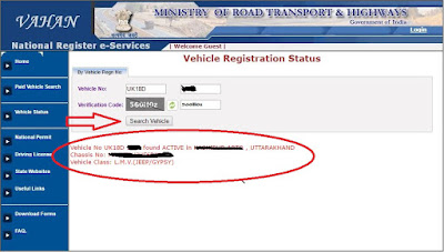 UK_Vahan_search_Vehicle_Registration_Details