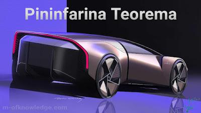 سيارة بينينفارينا Pininfarina .. إحدى أقوى السيارات الإيطالية و أغربها تصميما في العالم !