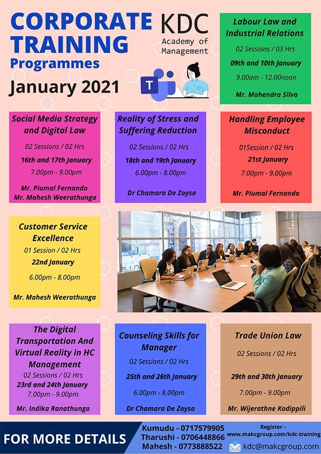 KDC Academy   Corporate Training Calendar - January 2021