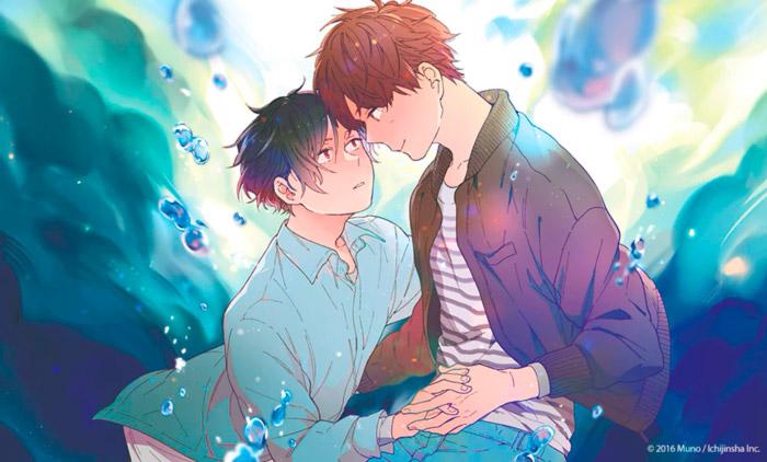 All Night Long manga BL - Muno - Milky Way Ediciones