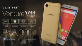 VGO TEL Venture V11