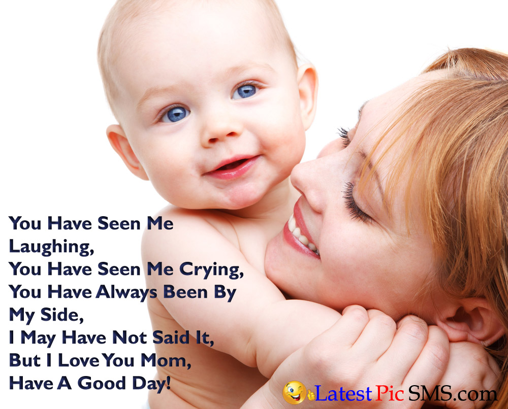Good Morning My Love English Sms Latest Picture Sms