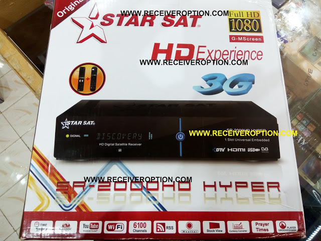 STAR SAT SR-2000 HD HYPER RECEIVER NEW SOFTWARE V2.63