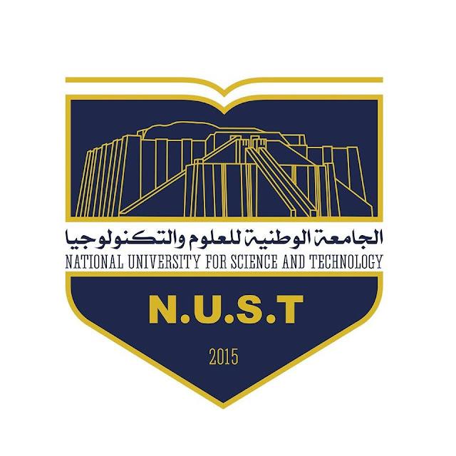 تعيينات جديدة في الجامعة الوطنية للعلوم والتكنولوجيا في محافظة ذي قار؟