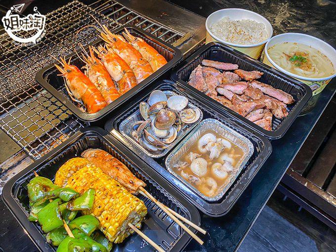 野饌日式燒肉-新興區燒烤推薦