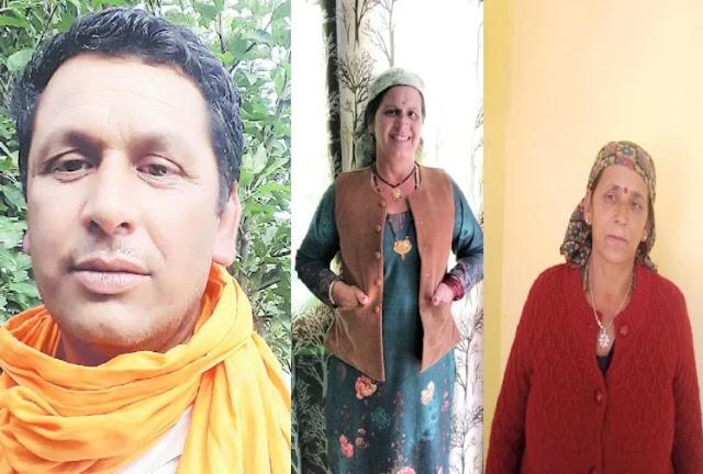 शिमला में तीन सगे भाई-बहन बने पंचायत प्रधान और उपप्रधान