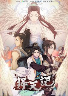 Ze Tian Ji 4 (Fighter of the Destiny 4 Anime Donghua Sub Español Descargar Mega