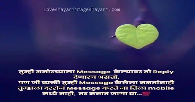 Good morning images in marathi   Shubh Sakal