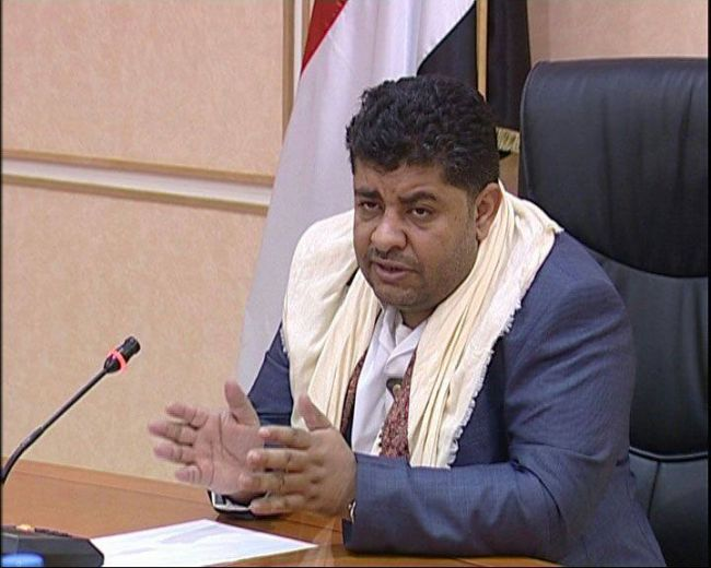 محمد علي الحوثي يغرد بعد دقائق من استهدافهم للسعوديه..شاهد ماذا قال؟
