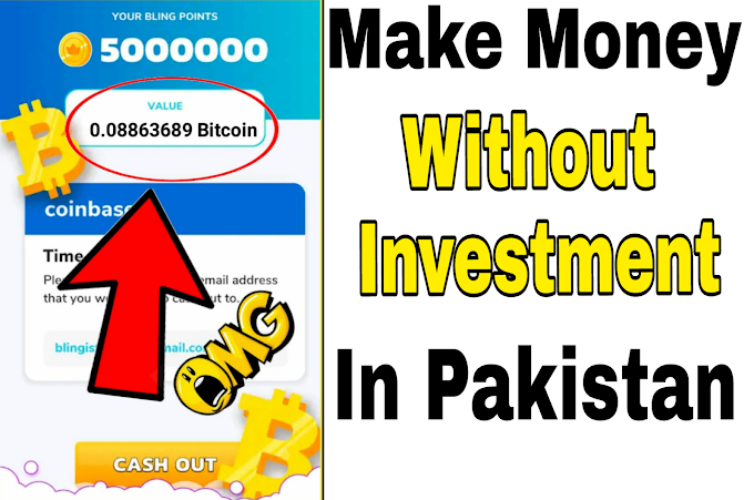 How to Make Money Online Without Investment In Pakistan