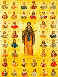 1 Σεπτέμβρη σήμερα και η Εκκλησία γιορτάζει τις Αγίες Τεσσαράκοντα Παρθένες και Ασκήτριες και Αμμούν ο διδάσκαλος αυτών
