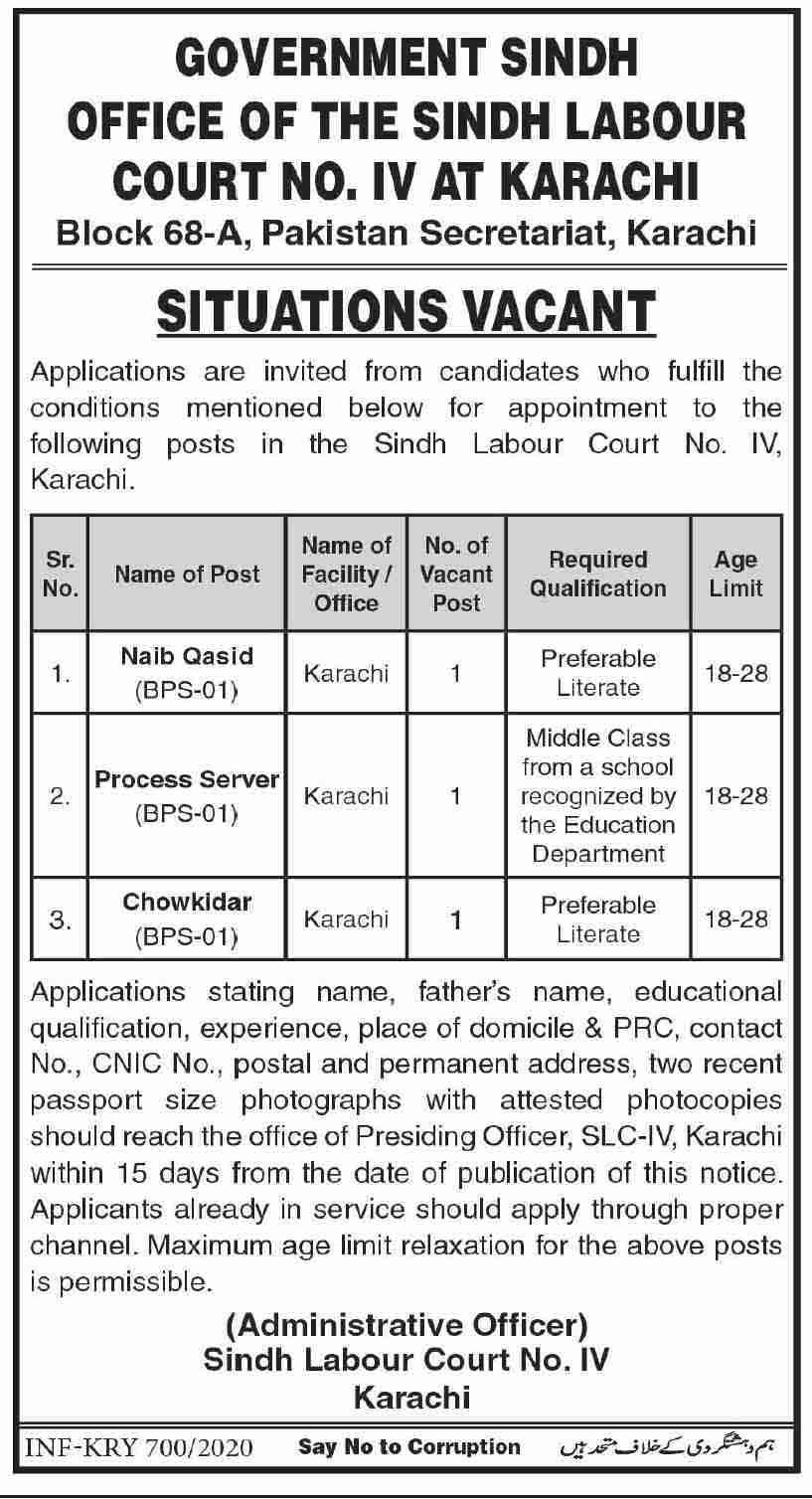 Labour Court Karachi Jobs March 2020