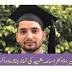 Dr Usama Shaheed Namaze Janaza.
