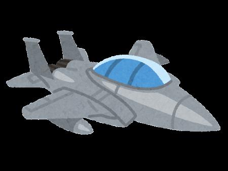 戦闘機のイラスト